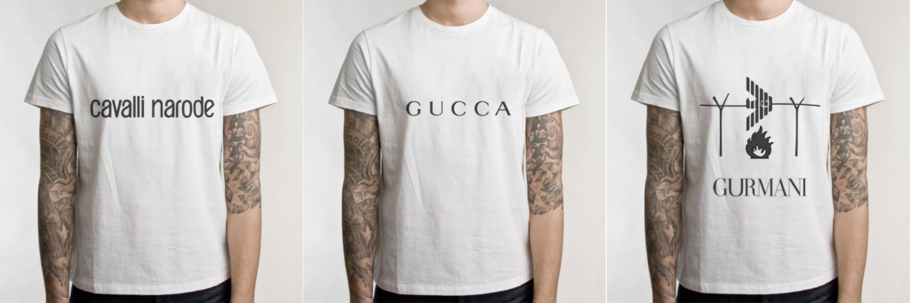 A must have rip off tee